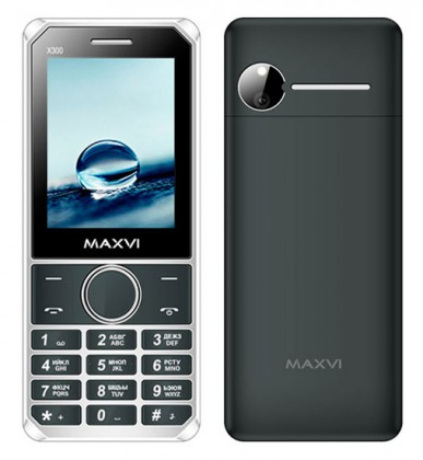 Maxvi X300 Grey